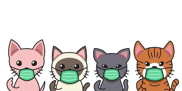 デザインの保護フェイスマスクを身に着けている漫画の猫のセットです。