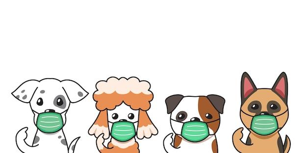 デザインの保護フェイスマスクを身に着けている漫画のキャラクター犬のセットです。 Premiumベクター