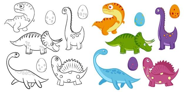 着色のための漫画の恐竜のセット。黒と白のベクトル図。子供の教育ゲーム。フラットな漫画のスタイル。