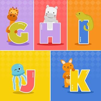 幼稚園児や幼稚園の漫画面白い違い英語アルファベットのセット