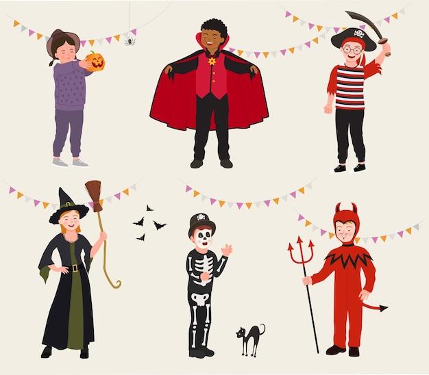 ハロウィーンパーティーコスチュームで漫画の子供たちのセット。ハロウィーンの衣装で楽しくてかわいい子供たちのグループ。ベクトルイラスト