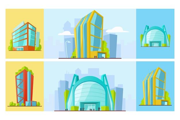 漫画のモダンな建物のセット、スーパーマーケットショップの大きなオフィス