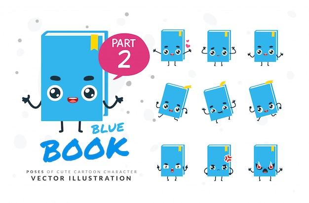Набор мультфильм позы синей книги.