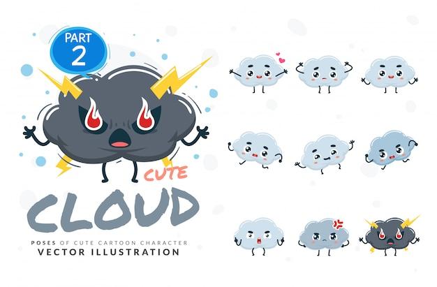 Набор мультфильм позы облаков.