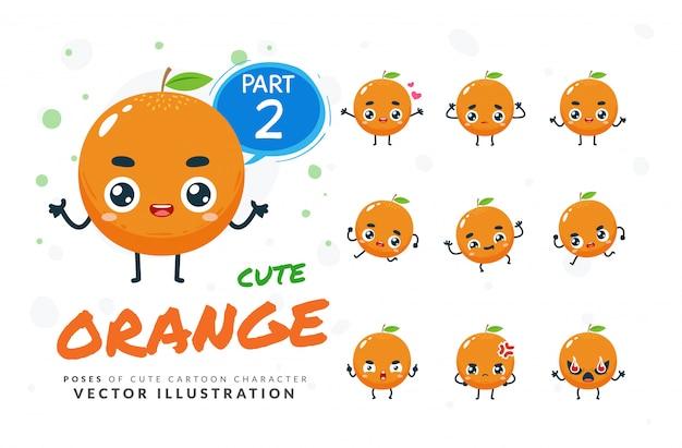 Набор мультфильм позы апельсина.