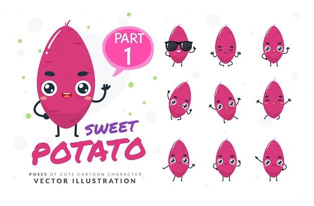 サツマイモの漫画ポーズのセットです。