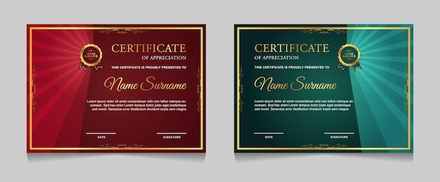 Набор шаблонов сертификатов с золотыми роскошными современными формами