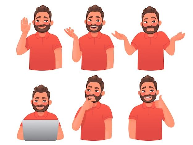 さまざまなジェスチャーや感情を持つ文字のひげを生やした男のセット。挨拶、会話、疑い、ラップトップを持った男、考え、承認。会社の従業員またはコンサルタント。ベクトルイラスト漫画のスタイル