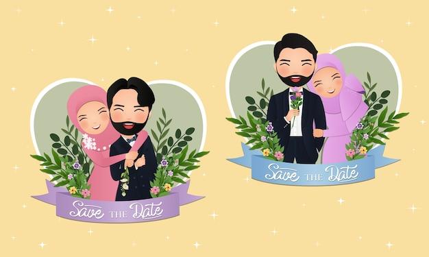 キャラクターのかわいいイスラム教徒の花嫁と花婿のセット。結婚式の招待カード。恋にカップル漫画で