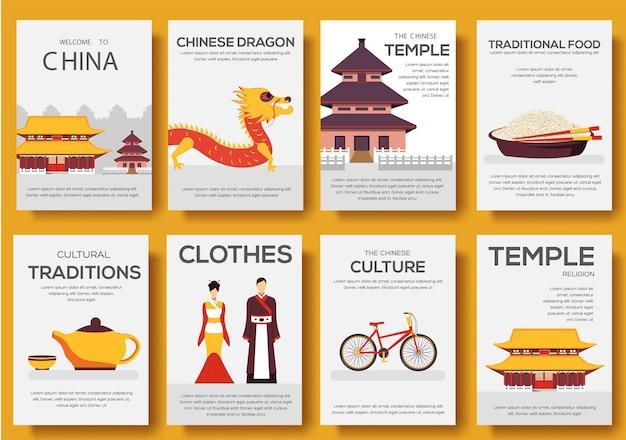 중국 국가 장식 여행 투어 세트. 아시아 전통, 잡지, 포스터, 추상, 요소.