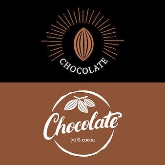 カカオ豆とチョコレートの手書きレタリングのセット。