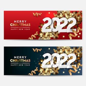 크리스마스와 새 해 복 많이 받으세요 2022 가로 배너 벡터 일러스트 레이 션의 집합