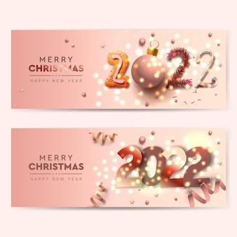クリスマスと新年あけましておめでとうございます2022水平バナーベクトルイラストのセット