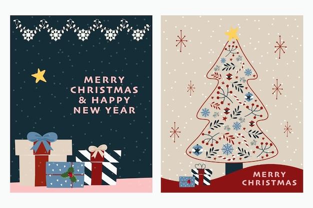 クリスマスと新年あけましておめでとうございますカードテンプレートのセットトレンディなレトロなスタイルのクリスマスツリーとギフト