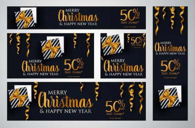 クリスマスパンフレットのテンプレートのセット