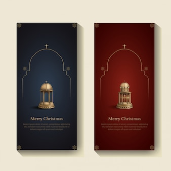 2つの黄金の教会のランタンとクリスマスカードのデザインテンプレートのセット