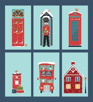 英語のシンボル付きのクリスマスカードのセットです。