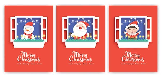 귀여운 산타 조항 및 친구와 함께 크리스마스 카드와 새 해 인사 카드의 집합입니다.