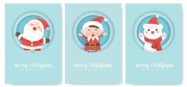 귀여운 산타 절 및 친구와 함께 크리스마스 카드와 새 해 인사 카드의 집합입니다.