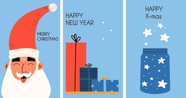 산타, 선물 크리스마스 카드 세트입니다. 새해 전단지 세트입니다. 평면 스타일의 벡터 손으로 그린 그림