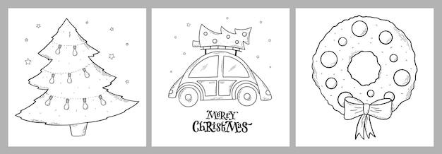 クリスマスの着色ページのセット