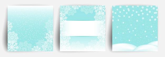 クリスマスグリーティングカードデザインテンプレートのセットです。