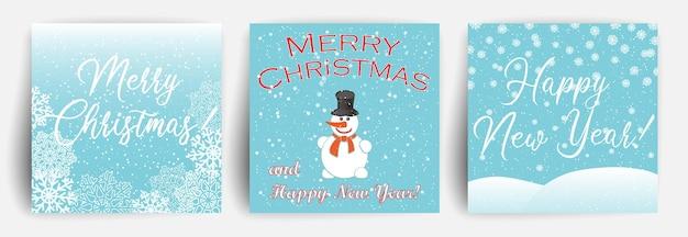 雪だるまとクリスマスグリーティングカードのセット。チラシ、バナー、招待状、おめでとうのデザインテンプレート。