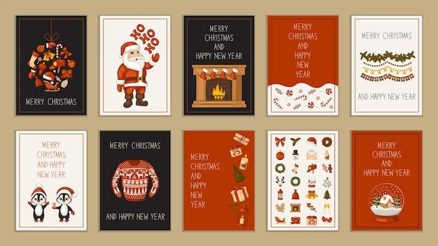 クリスマスグリーティングカードのセット