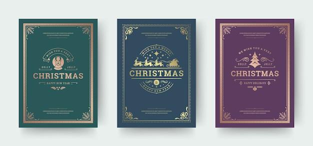 クリスマスのグリーティングカードのセット