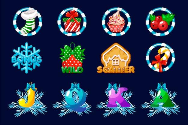 Набор рождественских иконок