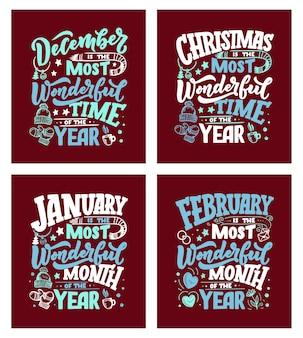 Набор рождественских вдохновляющих цитат
