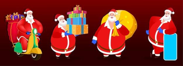 クリスマスサンタクロースポーズのセット