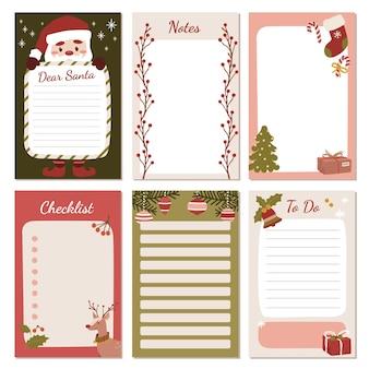 クリスマスサンタトナカイとノートのタスクとリストを行うための装飾品の文房具のセット