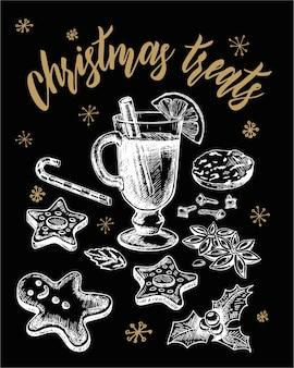 黒で隔離のクリスマスの御馳走のセット