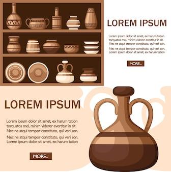 パターンと粘土食器のセット