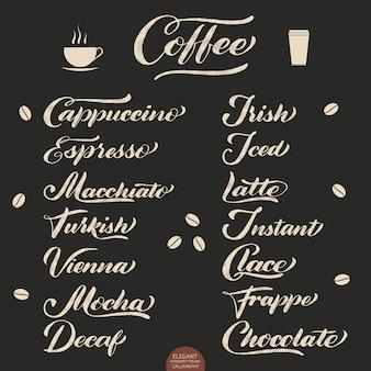 コーヒーのレタリングのセット。