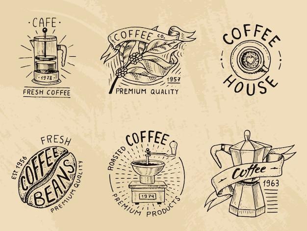 コーヒーのロゴのセットです。ショップメニューのモダンなヴィンテージの要素。図。