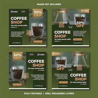 コーヒーのソーシャルメディアの投稿テンプレートのセットです。