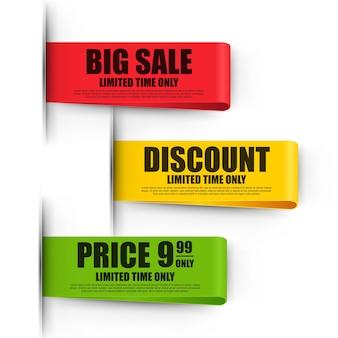 흰색 바탕에 색깔 종이 판매 리본 스티커 벡터 디자인 서식 파일의 설정.
