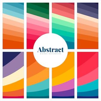 다채로운 추상적 인 인쇄 배경 세트 무료 벡터