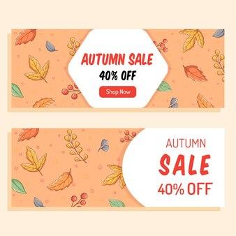 割引のためのカラフルな秋のセールデザインのセットポスターカードラベルバナーデザインの最適な使用法