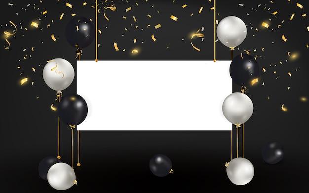 紙吹雪とテキストのための空のスペースでカラフルな風船のセット。誕生日、ポスター、バナー幸せな記念日を祝います。現実的な装飾的なデザイン要素。ヘリウム風船でお祭りの背景