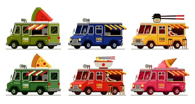 モダンなフラットスタイルのカラフルな食品トラックのセット