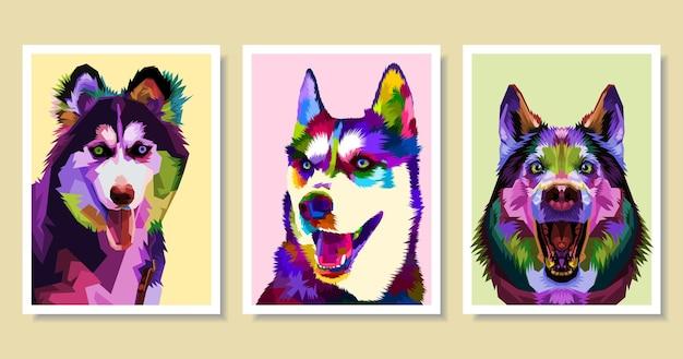 ポップアートスタイルのカラフルなハスキー犬のセット。