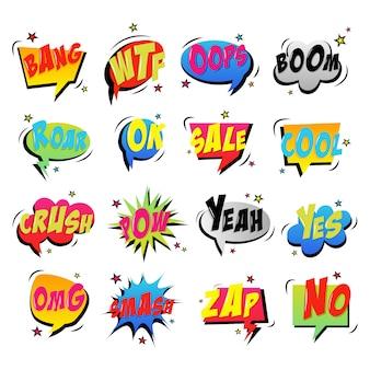 Набор красочных ретро комиксов речи пузырь. облако с эффектом стрелы в стиле поп-арт. привет и слово omg. иллюстрация