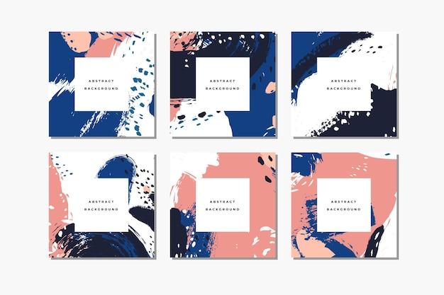 芸術的なブラシストロークとペイントの汚れで描かれたカラフルな正方形の手描きのセットです。