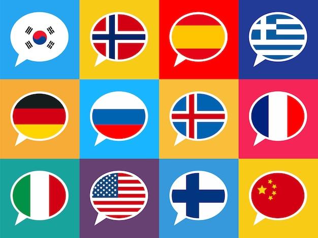 さまざまな国のフラグとカラフルな吹き出しのセット。言語の図。
