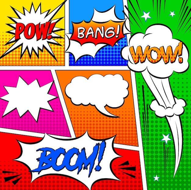 하프톤 디자인 또는 빈티지 거품이 있는 만화 연설 거품 또는 만화 복고풍 팝 아트 스타일 세트