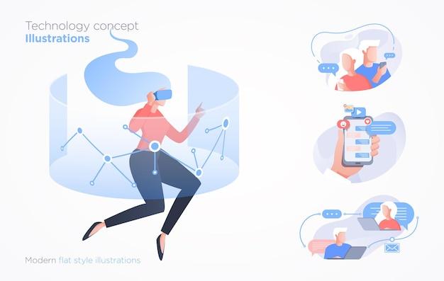 통신 기술 삽화의 세트