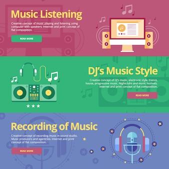 音楽を聴く、djの音楽スタイル、録音の概念のセット。 webと印刷物の概念